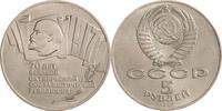 5 рублей СССР 70 лет Великой Октябрьской Социалистической революции 1987 год