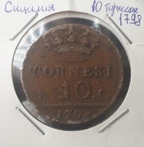 Монета Сицилия 10 торнесси 1798 год