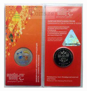 25 рублей Талисманы и логотип XI Паралимпийских зимних игр Сочи 2014 (В специальном исполнении) 2013 год