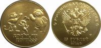 25 рублей Талисманы и Эмблема Игр позолота
