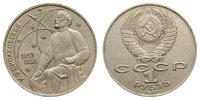1 рубль СССР Константин Циолковский 1987 год