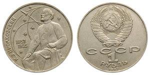 1 рубль Константин Циолковский