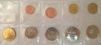 Набор монет Мозамбик 2006 9 шт