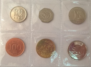 Набор монет Ливан 6 шт