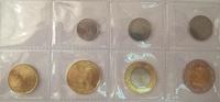 Набор монет Саудовская Аравия 7 шт UNC