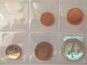 Набор монет Тонга 5 штук UNC