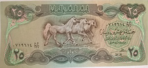 Бона Ирак 25 динар