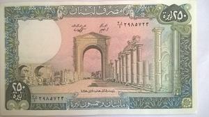 Бона  Ливан 250 ливров
