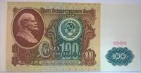 Бона СССР 100 рублей 1991, UNC