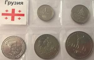 Набор монет Грузия Животные 5 шт
