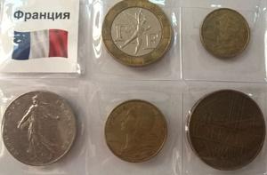 Набор монет Франция  5 шт
