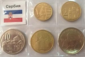 Набор монет Сербия 5 шт