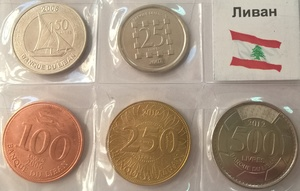 Набор монет Ливан 5 шт
