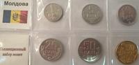 Набор монет Молдавия UNC 6 шт