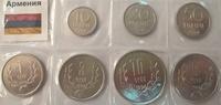 Набор монет Армения 7 шт