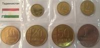 Набор монет Таджикистан 7 шт