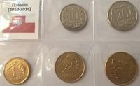 Набор монет Польша 5 шт