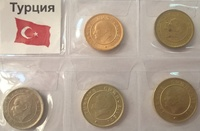 Набор монет Турция 5 шт