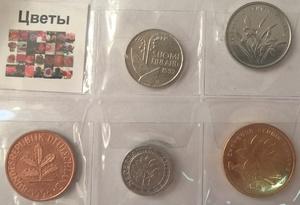 Тематический набор монет Цветы 5 шт