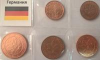 Набор монет Германия 5 шт