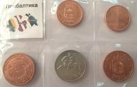 Набор монет Прибалтика 5 шт