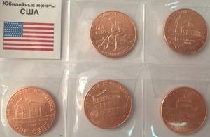 Набор монет США 5 шт