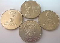 Набор монет РФ Чемпионат мира по футболу FIFA 2018 год (3 монеты)