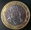 10 рублей БМЛ Официальная эмблема празднования 70-летия Победы в ВОВ 2014 год