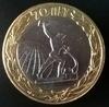 10 рублей БМЛ Окончание Второй мировой войны 2015 год