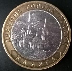 10 рублей БМЛ Калуга 2009 год ММД