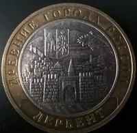 10 рублей БМЛ Дербент 2002 год ММД