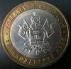 10 рублей БМЛ Краснодарский край 2005 год ММД