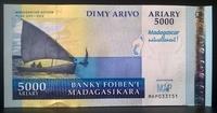 Бона Мадагаскар 5000 ариари 2007 - 2012 пресс,UNC