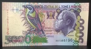 Бона Сан-Томе и Принсипи 5000 добр 1996 г. пресс,UNС