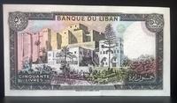 Бона Ливан 50 ливров 1964 - 86 г. пресс,UNC