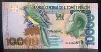 Бона Сан-Томе и Принсипи 10000 добр 1996 г. пресс, UNС