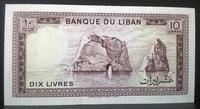 Бона Ливан 10 ливров 1964 - 86 г. пресс, UNC