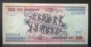 "Бона Бразилия 1981-84 годы 100 крузейро ""Маршал Луиш Алвиш ди Лима и Силва"" пресс,UNC"