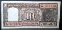 Бона Индия 10 рупий 1970-1990 гг пресс,UNC