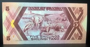 Бона Уганда 5 шиллингов 1987 пресс,UNC