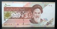 Бона Иран 5000 риалов 2013 г. пресс,UNC