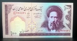 Бона Иран 100 реал 1985г. Аятолла Саид Хасан Модарес пресс,UNC