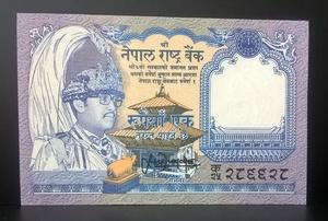 Бона Непал 1 рупия 1991 пресс,UNC