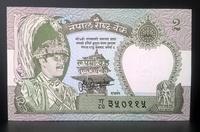Бона Непал 2 рупии 1981 пресс,UNC