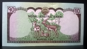 Бона Непал 10 рупий 2017 пресс,UNC