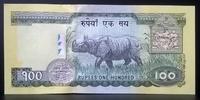 Бона Непал 100 рупий 2005 пресс,UNC