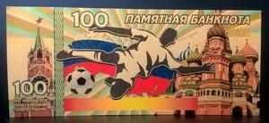 Бона сувенирная Футбол бронза