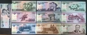 Набор бон КНДР, Северная Корея 10 шт. пресс,UNC