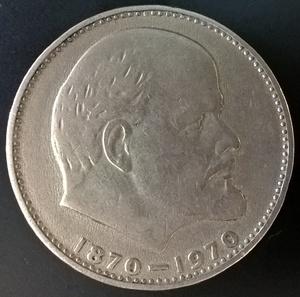 1 рубль 100 лет со дня рождения  Ленина