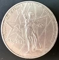 1 рубль СССР 30 лет Победы 1975 год